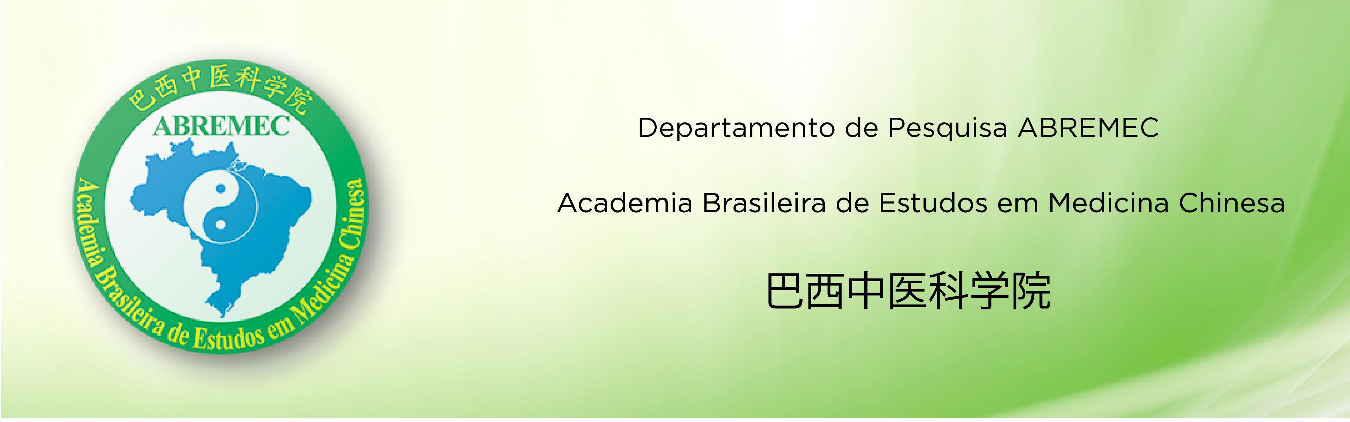 Sem-título-1_Prancheta-1-1 ABREMEC