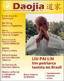 Daojia 1 – Revista Eletrônica de Taoismo e Cultura Chinesa