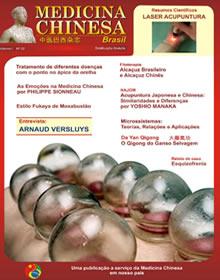 Revista Medicina Chinesa 2ª Edição