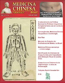 Revista Medicina Chinesa 12ª Edição