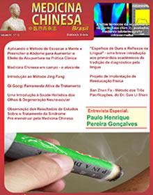 Revista Medicina Chinesa 13ª Edição