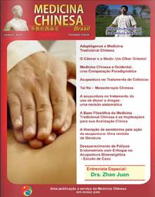 Revista Medicina Chinesa 17ª Edição