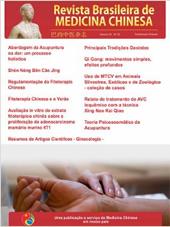 Revista Brasileira de Medicina Chinesa – 20ª Edição