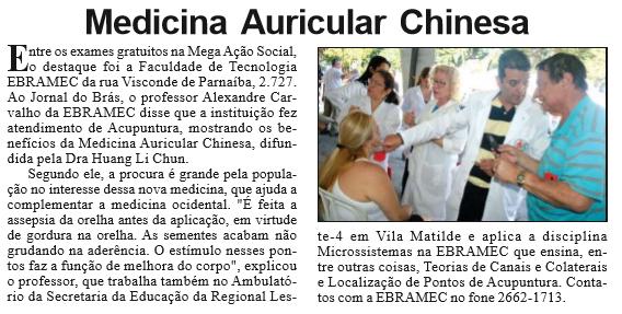 ani-mooca-2-1024x576 Faculdade EBRAMEC participa do 461° aniversário da Moóca