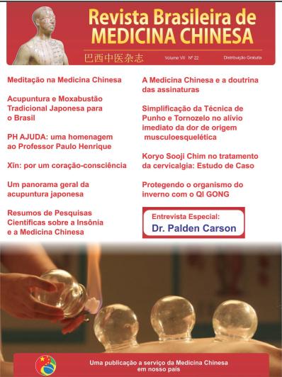 Revista Brasileira de Medicina Chinesa – 22ª Edição