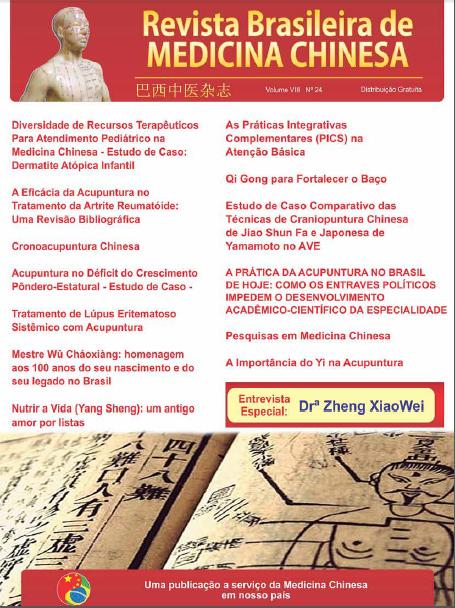 Revista Brasileira de Medicina Chinesa – 24ª Edição