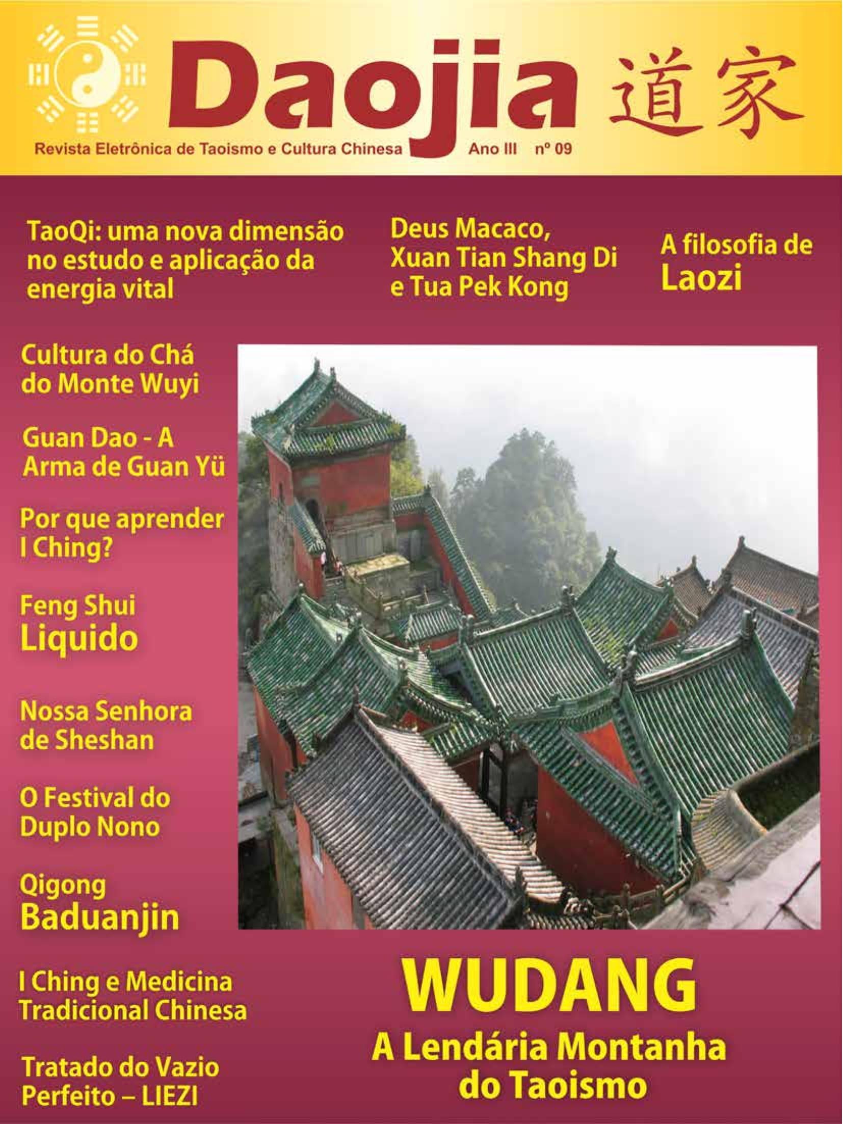 Daojia 9 – Revista Eletrônica de Taoismo e Cultura Chinesa