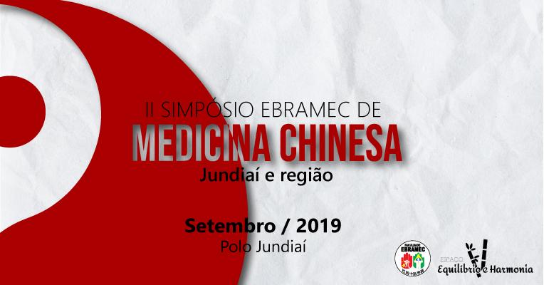 II-Simpósito-Ebramec-de-Jundiaí-e-Região