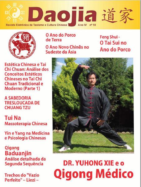 Daojia 10 – Revista Eletrônica de Taoismo e Cultura Chinesa