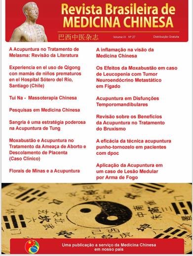 Revista Brasileira de Medicina Chinesa – 27ª Edição